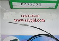 日本竹中TAKEX SEEKA光纤传感器 FRS5103