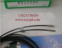 日本竹中TAKEX SEEKA光纤线传感器 FT105BC