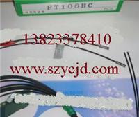 日本竹中TAKEX SEEKA光纤线传感器 FT108BC