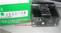 JR07-SR JR07-SR
