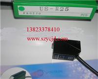 日本竹中TAKEX SEEKA光电开关 US-R25