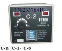 FOTEK阳明控制器 C-6 C-10 C-11 C-12