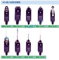 轻小型限位开关 MEA-9107,MEA-9161,MEA-9166,MEA-9169
