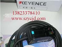 KEYENCE基恩士光纤放大器