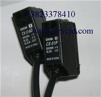 SUNX神视小型光电开关 CX-31A CX-31B