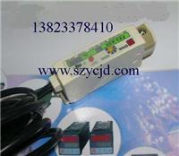 SUNX光纤传感器放大器 FX4-A3R FX3-A3R