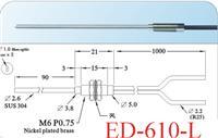 臺灣廣視GX漫反射型光纖線 ED-610-L、ED-610-M