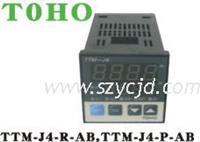 日本东邦TOHO温控器 TTM-J4-P-AB
