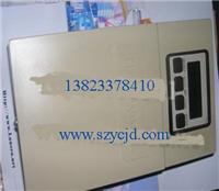 Honewell霍尼韦尔电子式温控器 T775E1056