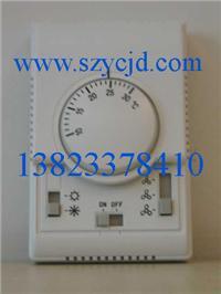 Honewell霍尼韦尔恒温器 T6375B1195,T6377B1060