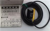 SUNX光电传感器 CX-24-PN