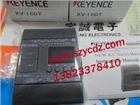 可编程控制器KV-16DT