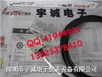 光纖傳感器 FD-AFM2E