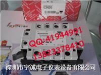 固態繼電器 RZ3A40D40