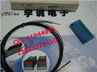 光纖線單元 HPF-D021