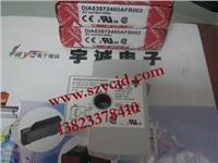相序繼電器 DIA53S72450AFB002