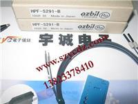 光纖傳感器 HPF-S291-B