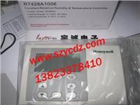 溫濕度控制器 R7428A1006