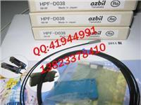 光纖傳感器 HPF-D038