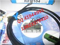 光纖傳感器 KFR104