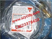 液位光電開關 VP02-230TB