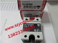 固態繼電器 RM1A48D50S60