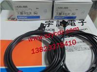光电传感器 E3C-S50