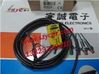光電傳感器 Q23SN6R
