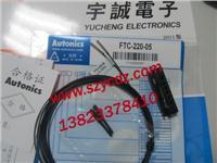 光纤传感器FTC-220-05 FTC-220-05