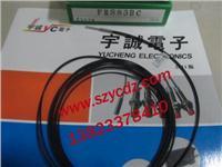光纤传感器 FRS83BC