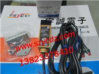 光电传感器E3S-VS1E4 E3S-VS1E4
