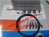 光纖線FFRD-320N FFRD-320N