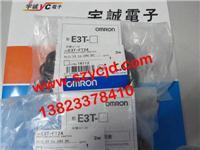 光電開關E3T-FT24 E3T-FT24