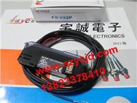 光纖放大器FS-V32P FS-V32P