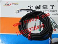 電源線纜CN-14A-C2 CN-14A-C2