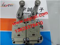 1LS-J550EC 1LS-J550EC