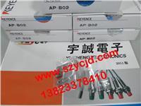 AP-B02 PZ-B11 AP-B02 PZ-B11