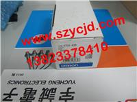 H7CX-ASD H7CX-ASD