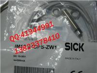 IM12-04BPS-ZW1 CDD-11N