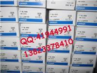 HL-5100  CQM1-0D213 HL-5100  CQM1-0D213