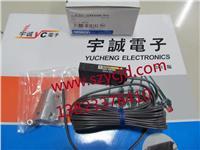 E3C-VM35R E3C-VM35R