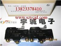 BZ-2RW-J68 BZ-2RW-J68
