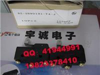 BZ-2RW0191-T4-J  14CE6-3JG BZ-2RW0191-T4-J  14CE6-3JG