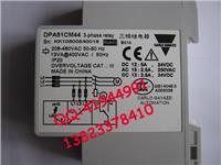 DPA51CM44B014 DPA51CM44B014