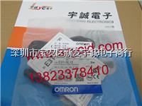 日本歐姆龍OMRON 光電開關 E3T-SL12