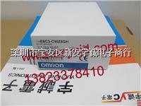 光电开关 E6C3-CWZ5GH