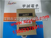 温控器 C15TC0RA0200