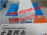 日本欧姆龙OMRON 继电器 H7CX-ASD