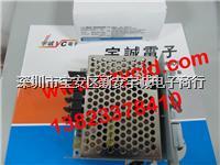 继电器 S8JC-Z01524CD