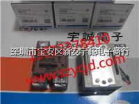 继电器 G3NA-210B DC5-24V